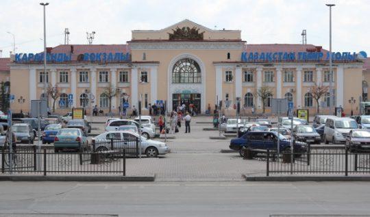 Железнодорожный вокзал в Караганде. Фото rutraveller.ru