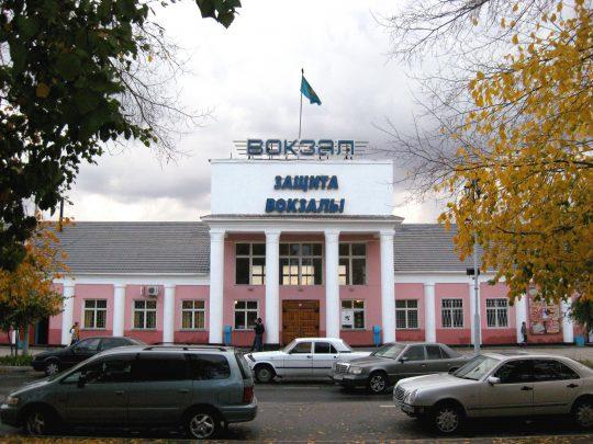 Ж/Д вокзал Защита в Усть-Каменогорске. Фото fotki.yandex.ru