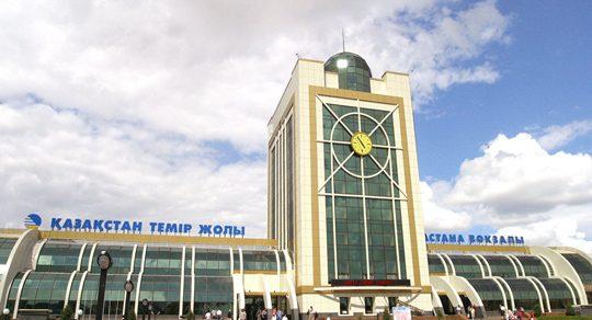 Старый Ж/Д вокзал в Астане. Фото sputniknews.kz