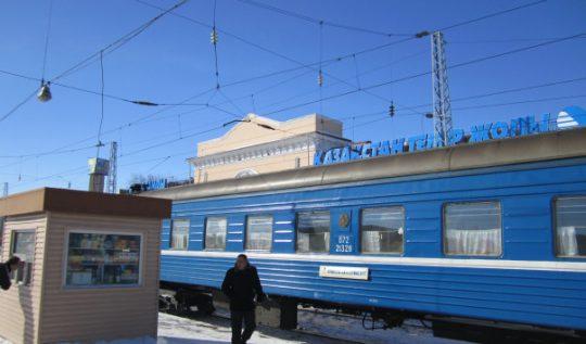 Ж/Д вокзал Караганды. Фото rutraveller.ru