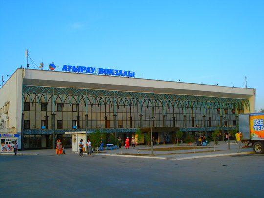 Ж/Д вокзал в Атырау. Фото static.panoramio.com