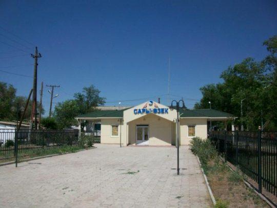 Ж/Д станция Сары-Озек. Фото photos.wikimapia.org