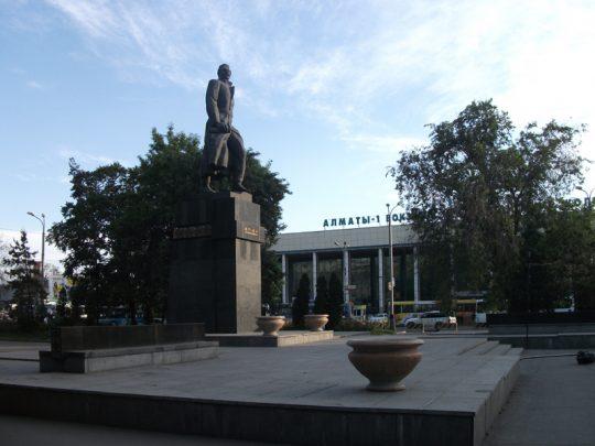 «Алматы-1» — железнодорожный вокзал. Фото dostoprim.almaty.kz