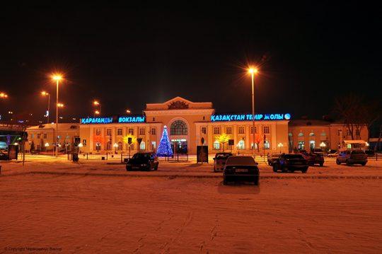 Железнодорожный вокзал в Караганде. Фото karagandy.ru