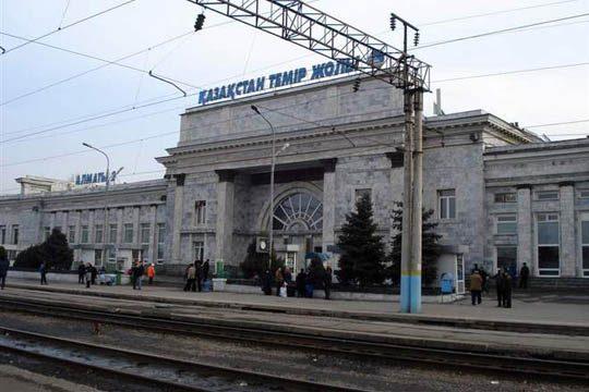 Ж/Д вокзал Алма-Ата-2