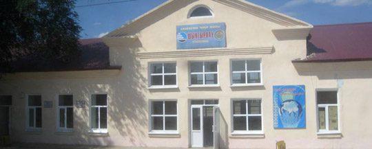 Ж/Д вокзал в Чингирлау