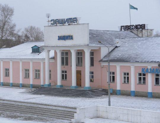 Ж/Д вокзал Защита в Усть-Каменогорске. Фото morepic.ru