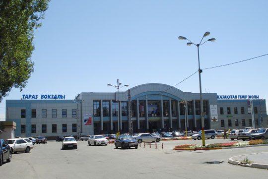 Ж/Д вокзал Джамбула