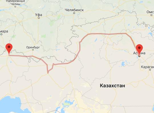маршрут поезда Уральск - Астана