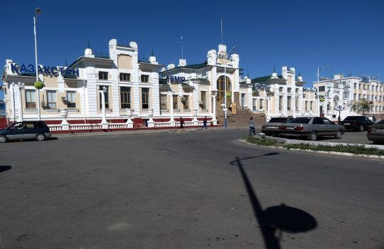 Ж/Д вокзал Туркестана. Фото img-fotki.yandex.ru