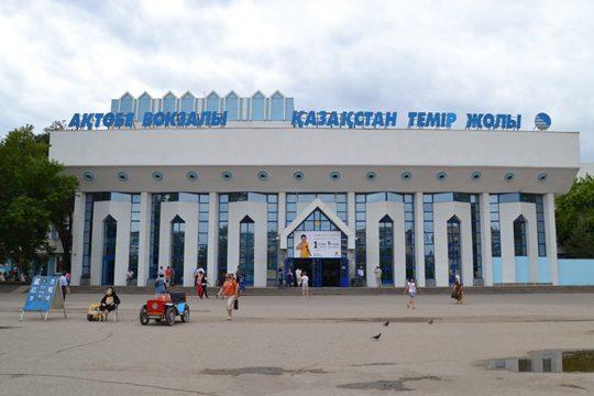Актобе - Ж/Д вокзал. Фото aktobetimes.kz