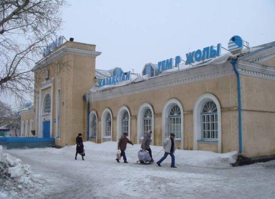 Ж/Д вокзал в Атбасаре. Фото atbasar.ucoz.ru