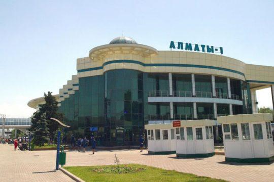 Ж/Д вокзал Алматы-1. Фото express-k.kz
