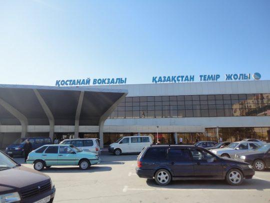 Ж/Д вокзал Костаная. Фото panoramio.com