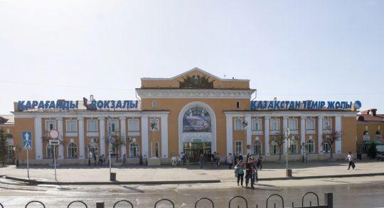 Ж/Д вокзал в Караганде. Фото im4.asset.yvimg.kz