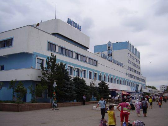 Ж/Д вокзал в Актобе. Фото upload.wikimedia.org