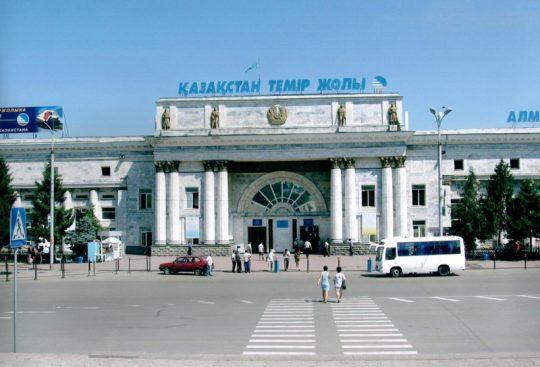 Ж/Д вокзал Алматы-2. Фото dostoprim.almaty.kz