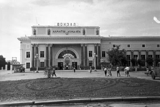 Ж/Д вокзал Алматы-2 в 1950м году
