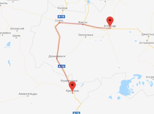 маршрут поезда Атбасар - Аркалык