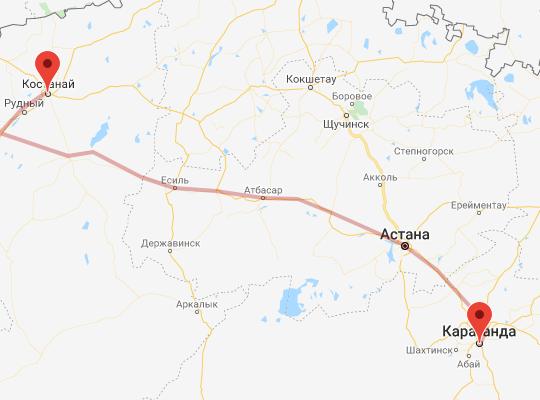 маршрут поезда Караганда - Костанай