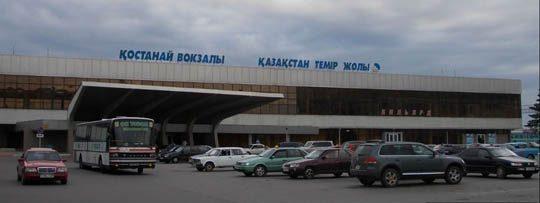 Ж/Д вокзал в городе Костанай