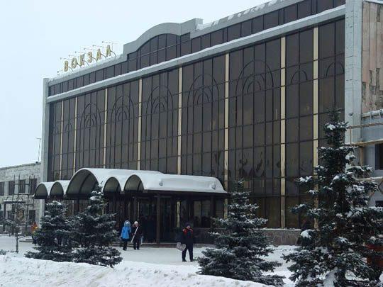 Ж/Д вокзал г.Петропавловск