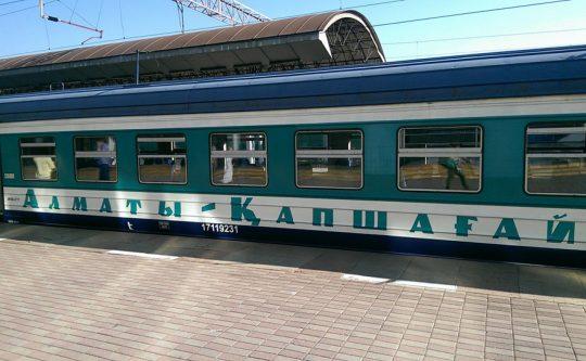 Поезд КТЖ. Фото tengrinews.kz