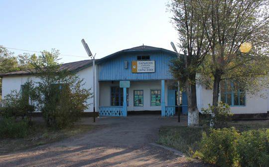 Ж/Д станция Сары-Озек