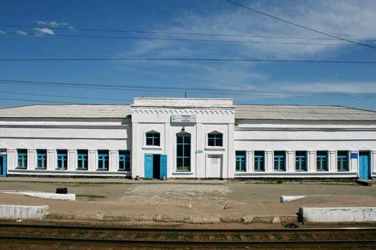 Ж/Д вокзал Жарык
