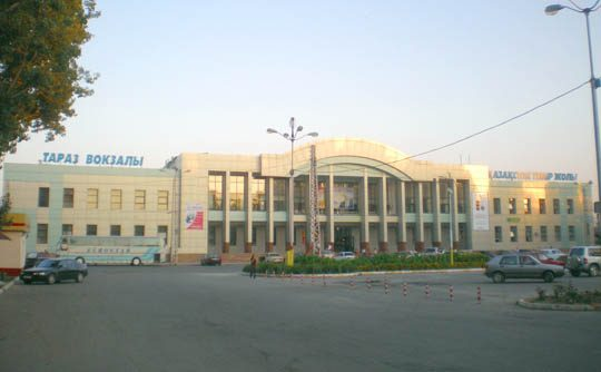 Ж/Д вокзал в Джамбуле