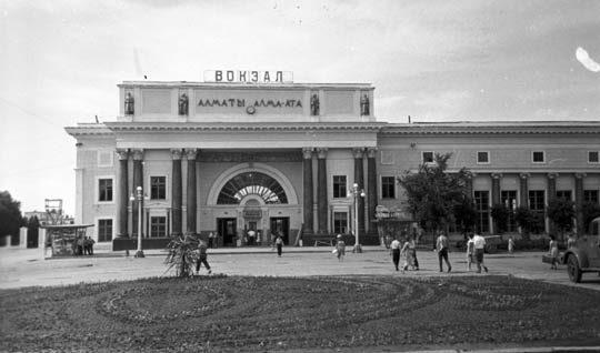 Ж/Д вокзал Алматы-2, 1950-й год