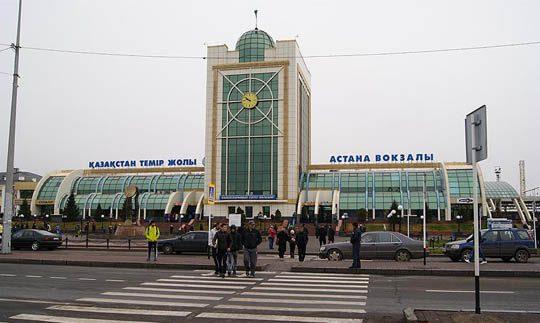 Ж/Д вокзал станции Астана-1