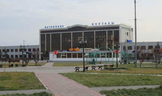 Ж/Д вокзал в Петропавловске