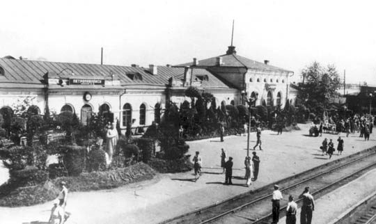 Ж/Д вокзал Петропавловска. Архивное фото