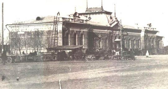 Старый ж/д вокзал Актюбинска