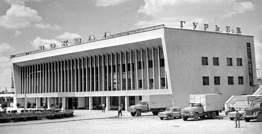 Ж/Д вокзал Гурьев