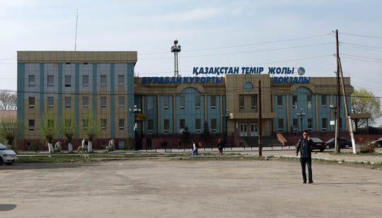 Ж/Д вокзал Курорт-Боровое