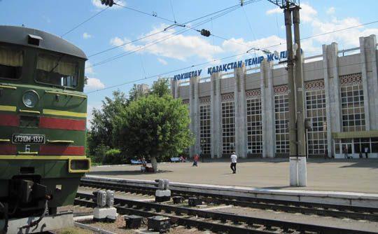 Ж/Д вокзал Кокшетау-1