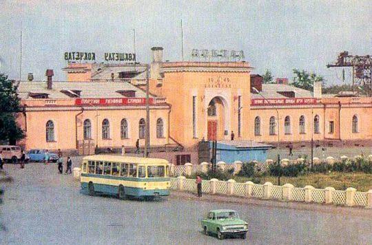 Старый вокзал Кокшетау