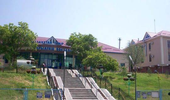 Ж/Д вокзал Сарыагаш