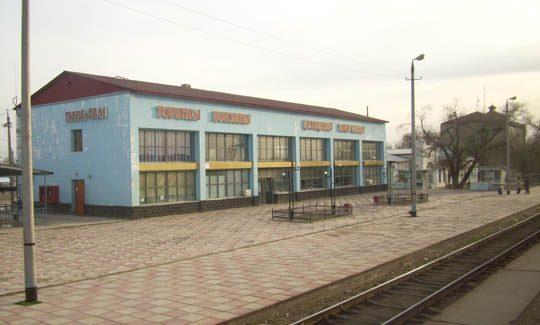 Ж/Д вокзал Тюратам (Байконур)