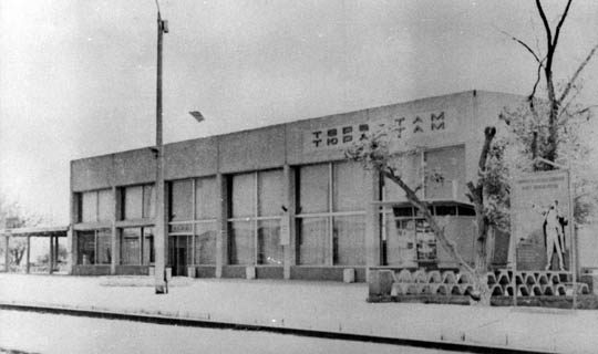 Ж/Д вокзал Тюра-там, 1980-й год