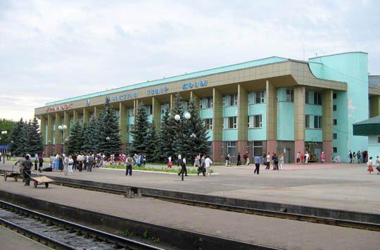 Ж/Д вокзал Орал