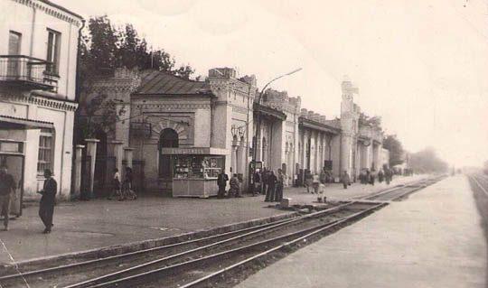Старый Ж/Д вокзал Уральска