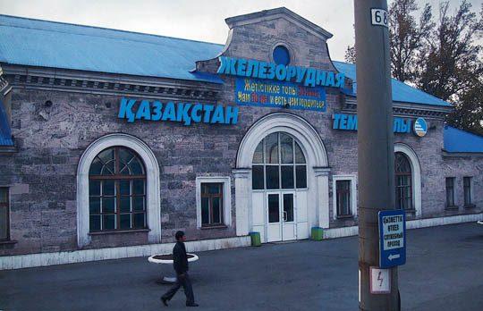 Ж/Д вокзал Железорудная