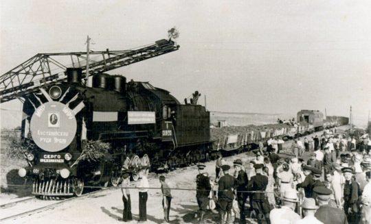 Отправка первой руды в Челябинск