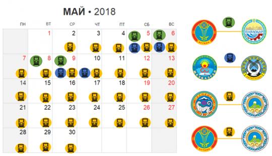 Дополнительные пассажирские поезда на майские праздники
