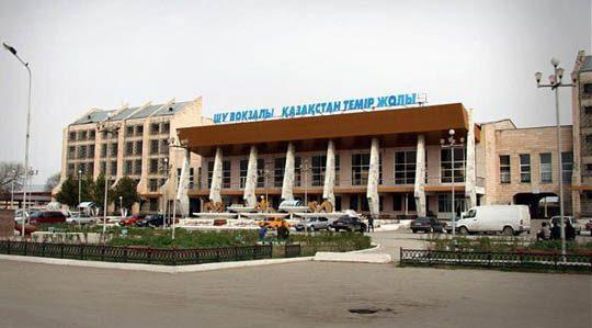 Ж/Д вокзал Шу