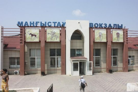 Ж/Д вокзал в Мангышлаке. Фото inform.kz