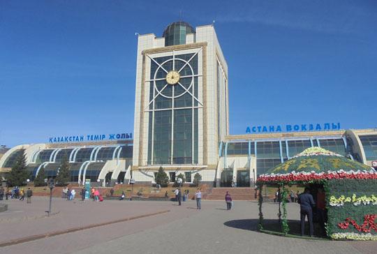 Старый Ж/Д вокзал Астаны